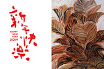 Season's Greetings from nca | nichido contemporary art