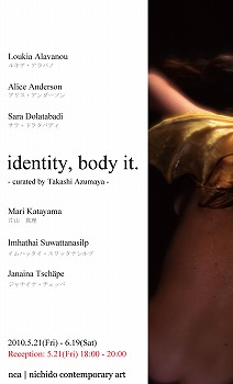 identity, body it. - curated by Takashi Azumaya -