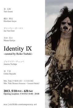 identity IX -curated by Reiko Tsubaki-