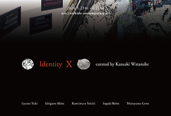 Identity X -fusion of memory ~ memory for the future-