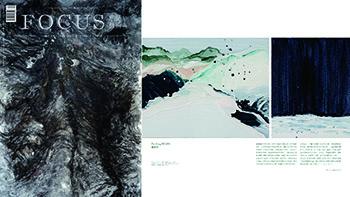 黃品玲 | ピンリン・ホワン : 「Focus art magazine」にて紹介