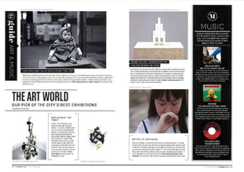 Tracing the past -タイのコンテンポラリーアートシーン: Tokyo Weekender 雑誌
