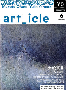 art_icle Vol.30 June 2010