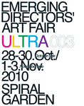 Emerging Directors' Art Fair ULTRA003