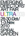 エマージング・ディレクターズ・アートフェアー「ULTRA003」