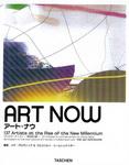 アート・ナウ: 137人のアーティスト-新世紀の星-