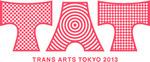 石塚隆則 - TRANS ARTS TOKYO 2013
