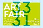 越中正人 - 3331 Art Fair -Various Collectors' Prizes-