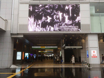 越中正人 : NEWoMan ART wall にて出展