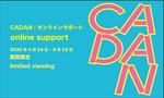 リュウ・ジーホン:CADAN: Online Support