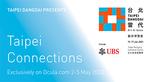 リュウ・ジーホン x 坂本和也:Taipei Connections/ オンライン・プラットフォーム