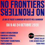 タワン・ワトゥヤ:「NO FRONTIERS – What happens in Bangkok does not stay in Bangkok」グループ展にて参加 / galerie arnaud Lebecq、パリ