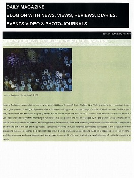 ジャナイナ・チェッペ: Daily Magazine