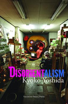 石塚隆則 - DISORIENTALISM