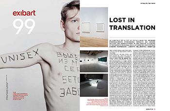 nca   nichido contemporary art:イタリアの美術雑誌「Exibart」