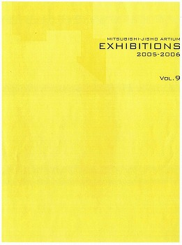 ジャナイナ・チェッペ: 三菱地所アルティアム Exhibitions Vol.9