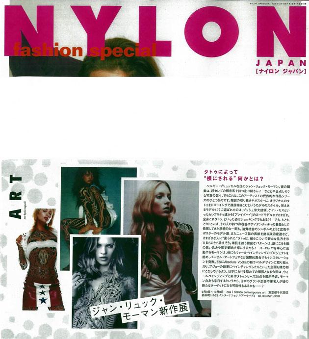 ジャン=リュック・モーマン: ナイロン・ジャパン 2005年10月号