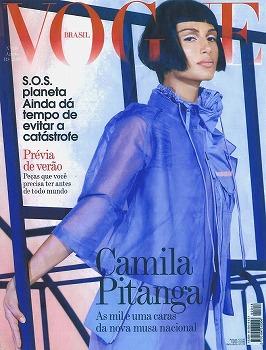 ジャナイナ・チェッペ: Vogue Brazil