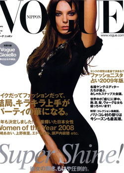 ジャン=リュック・モーマン: Vogue NIPPON No.113, 2009年1月号