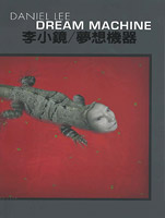 Daniel Lee -DREAM MACHINE-
