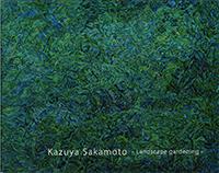 Kazuya Sakamoto - Landscape gardening -